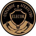 Охранное агентство в Павлодаре Elecor