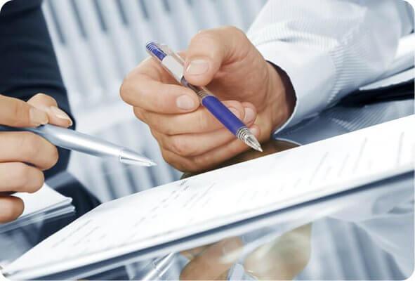 подписать соглашение